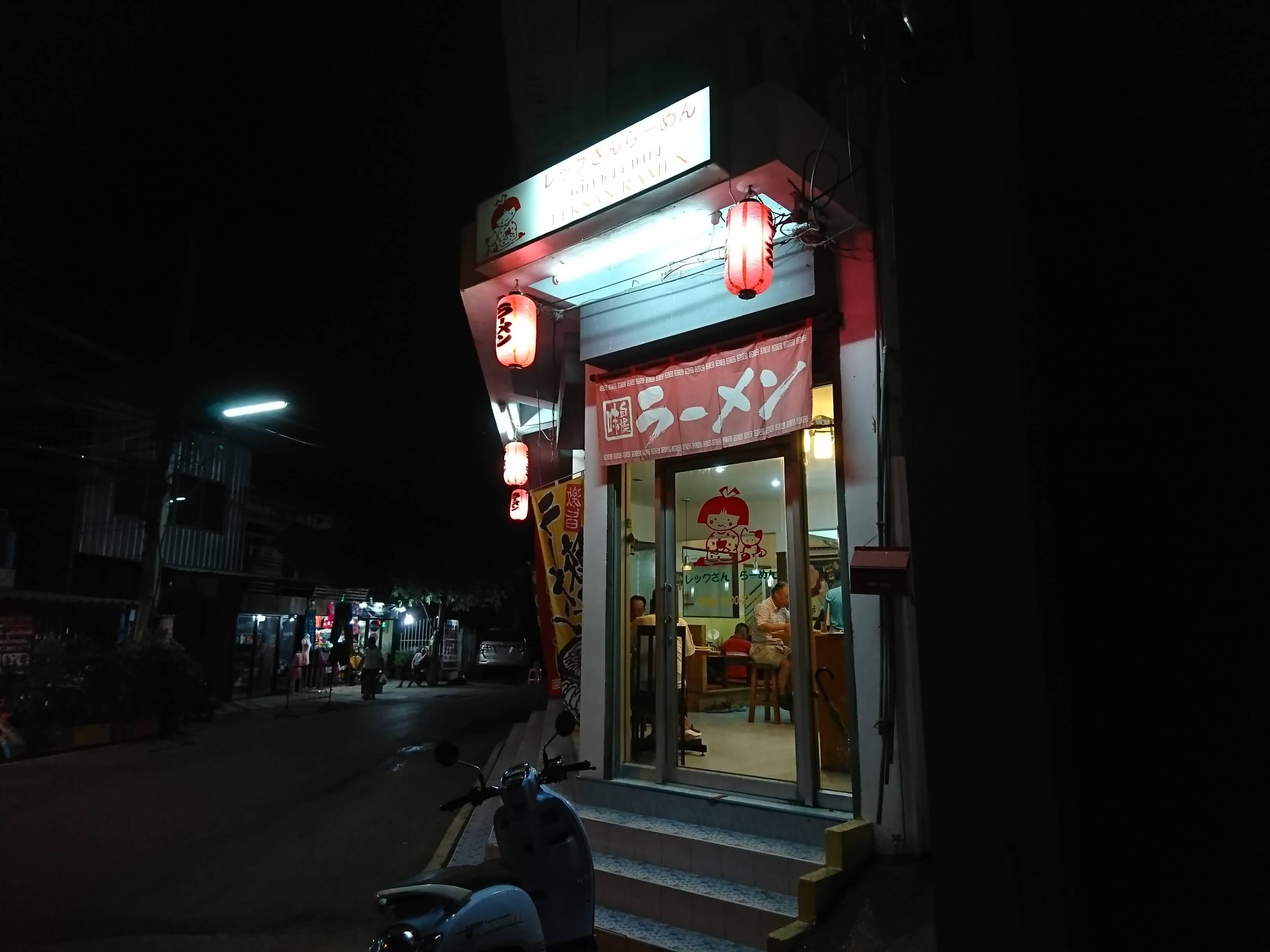 アユタヤで本格日本ラーメンを食べるならここ!「レックさんらーめん」