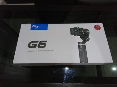 新装備!  Feiyu Tech (フェイユーテック) G6 / 手振れを抑えて綺麗な映像を撮影する必須アイテム! タイでのお得な購入方法もご紹介!