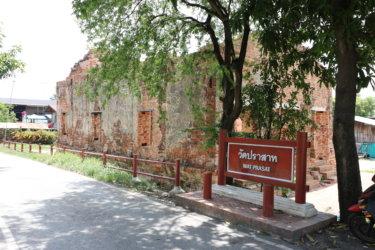 ワットプラサート(วัดปราสาท・Wat Prasat)/ アユタヤ王朝滅亡後も、地元住民の信仰の対象として大切にされている小さな仏教寺院遺跡